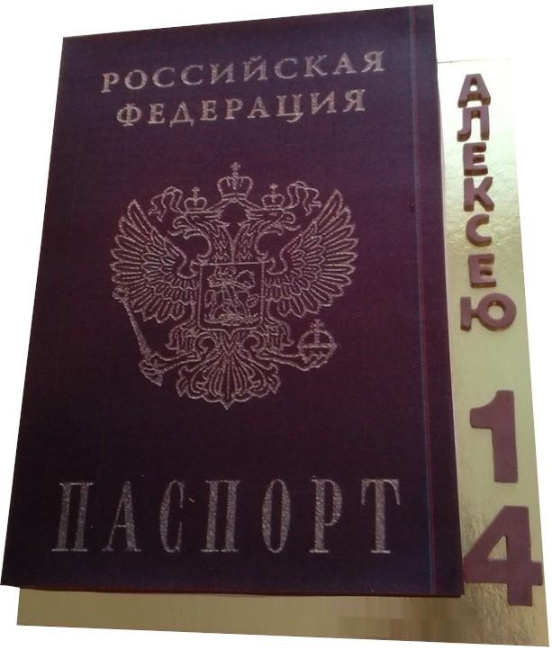 Дружбу подруга, паспорт картинки для торта