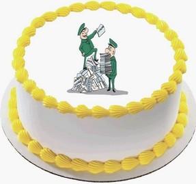 Торт римский №167910 недорого в Москве с доставкой | 269x287